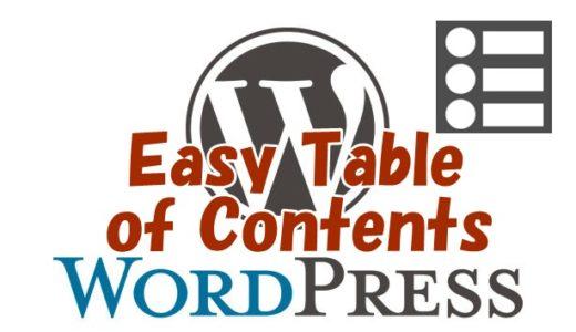 目次を自動で作ってくれるEasy Table of Contents導入と設定
